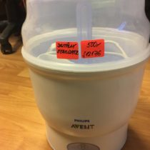 Sterilizátor Avent