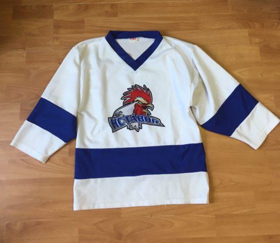 Hokejistický dres Kohouti