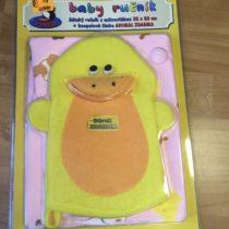 Set dětský ručník zmikrovlákna + žíňka