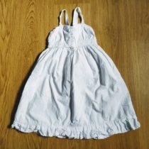 Bavlněné, letní šaty H&M
