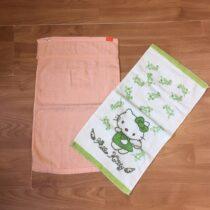 Set mini ručníků, 2ks