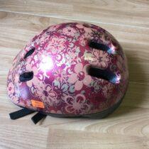 Cyklistická helma American Way, S/M/L