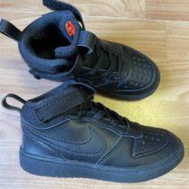 Botasky kotníčkové Nike