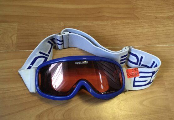 Lyžařské brýle SALICE antifog 400mm